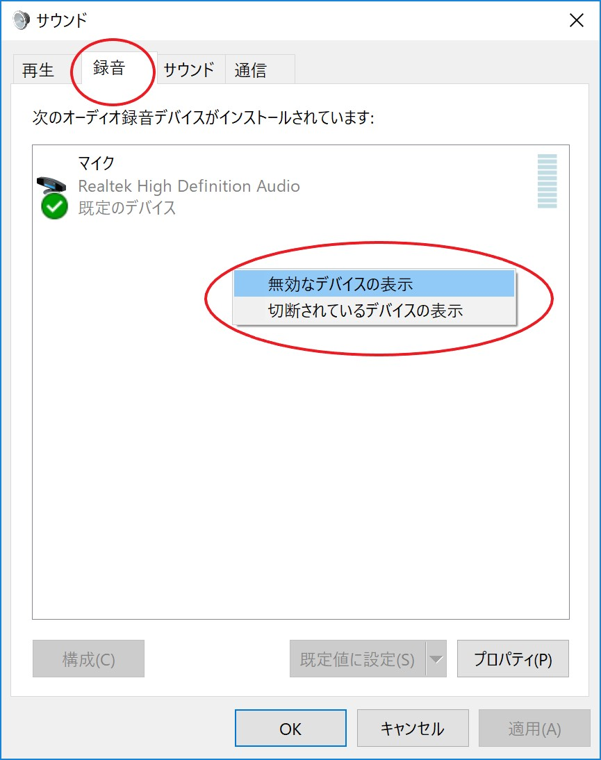 sound_device2.jpg