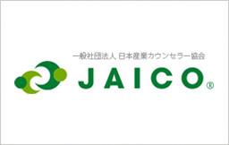 社団法人日本産業カウンセラー協会 様画像
