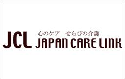 株式会社日本ケアリンク 様画像