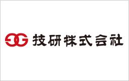 技研株式会社 様画像